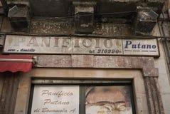 Старый знак хлебопекарни стоковые фотографии rf