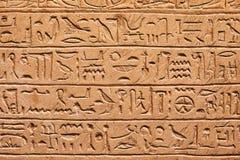 Старый иероглифический сценарий стоковые изображения