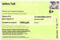 Старый используемый билет к концерту стоковые фотографии rf