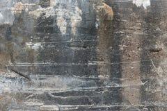 Старый и выдержанный бетон Стоковая Фотография RF
