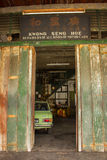 Старый магазин ремонта автомобиля Стоковые Фотографии RF