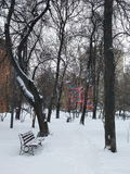 Старый парк, стенд Стоковое Изображение