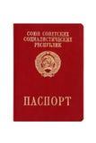 старый пасспорт СССР Стоковое Изображение
