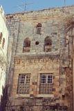 Старый переулок Иерусалима Стоковые Изображения RF