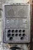 Старый поколоченный конец таксофона вверх Советское искусство стоковые изображения rf
