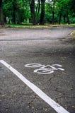 Старый путь велосипеда в парке осени Стоковая Фотография RF