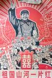 Старый плакат коммунизма Стоковое Изображение