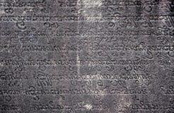 Старый санскритский текст высекаенный в камне Стоковые Фотографии RF