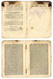 старый сбор винограда русского pasport Стоковое Изображение