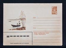Старый советский конверт столба стоковое фото