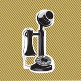 старый телефон иллюстрация вектора