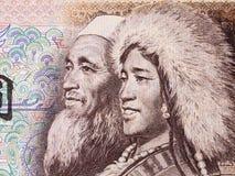 Старый тибетец и женщина от портрета людей Hui стоковые изображения
