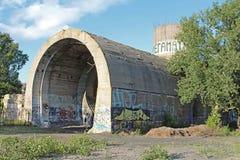 старый тоннель stalin Часть линии обороны Kyiv во времени WW2 Сегодня названное ` конкретное ` подводной лодки, Kyiv Стоковое Изображение