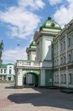 Старый центр Омск Стоковые Фотографии RF