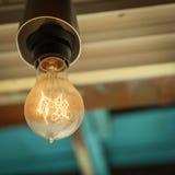 Старый шарик на потолке Стоковая Фотография RF