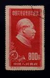 старый штемпель 1951 Китай mao Стоковое Фото