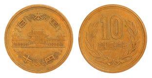 Старый японец монетка 10 иен 1953 Стоковая Фотография