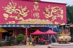Статуи на 10 тысяч Buddhas стоковые изображения