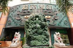 Статуи львов приближают к входу банка Стоковые Изображения
