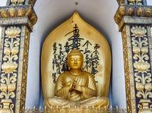 Статуя Будды пагода международного мира, Pokhara, Непал стоковая фотография