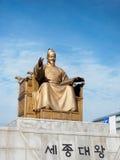 Статуя короля Sejong Стоковое Фото