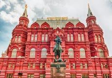 Статуя Zhukov музея и маршала положения историческая, Москва, r стоковые изображения