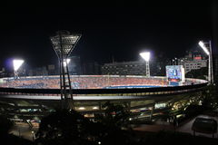 Стадион Иокогама Стоковое Изображение