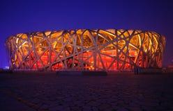 Стадион соотечественника Пекина Стоковые Изображения RF