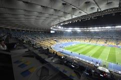 Стадион соотечественника Olympiyskiy Стоковые Фотографии RF