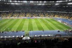 Стадион соотечественника Olympiyskiy Стоковое Изображение