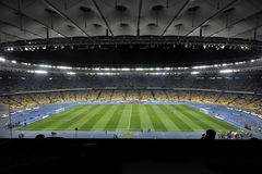 Стадион соотечественника Olympiyskiy Стоковые Фото