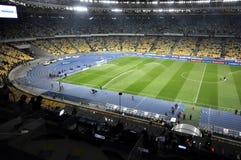 Стадион соотечественника Olympiyskiy Стоковые Изображения RF