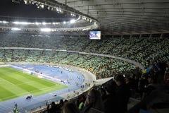 Стадион соотечественника Olympiyskiy Стоковое Изображение RF