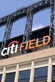 Стадион Mets - ферзи Нью-Йорк Стоковое фото RF