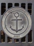 Стеките люк Novorossiysk 2007 Novorossiysk Россия 21 05 2017 Стоковые Изображения