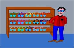 стекла укомплектовывают личным составом продавать иллюстрация вектора