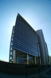 стекло здания стоковая фотография rf