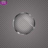 Стекло Fflat круглое увеличитель изолированный на прозрачной предпосылке бесплатная иллюстрация