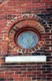 стеклянное круглое малое запятнанное окно Стоковые Фотографии RF