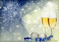 Стекла с шампанским и украшением рождества на сверкнать hol Стоковая Фотография RF