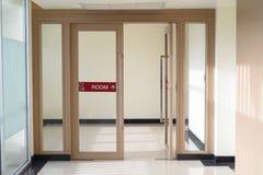 Стеклянная дверь Стоковые Изображения RF