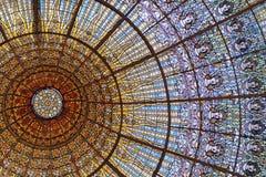 Стеклянный купол - Барселона, Испания Стоковые Фотографии RF