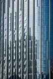 Стеклянный фасад Чунцина издательств Стоковое Изображение RF