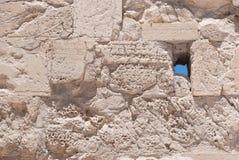 Стена акрополя. Стоковое Изображение