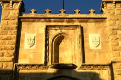 стена Иерусалима строба Стоковое Фото
