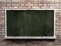 стена кирпича классн классного нутряная урбанская иллюстрация вектора