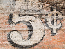 стена красного цвета grunge кирпича Стоковые Фото