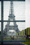 стена мира Франции стеклянная paris Стоковые Изображения