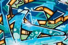 Стена надписи на стенах Стоковое Изображение RF