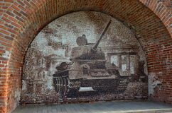Стена памяти Стоковые Фотографии RF